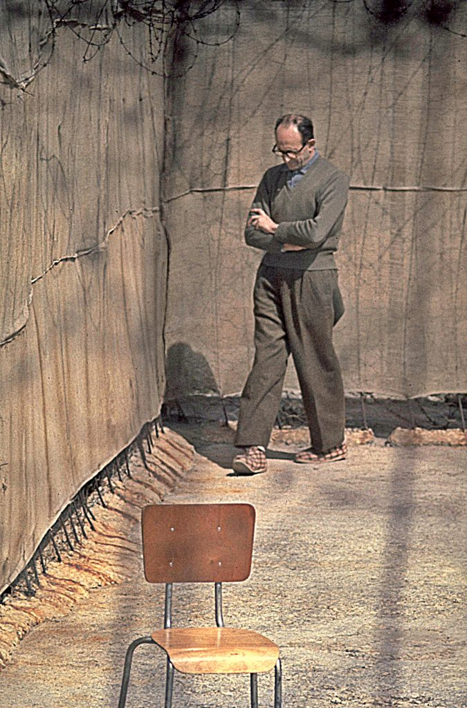 'Eichmann walking in the yard of his cell in Ayalon prison', Government Press Office